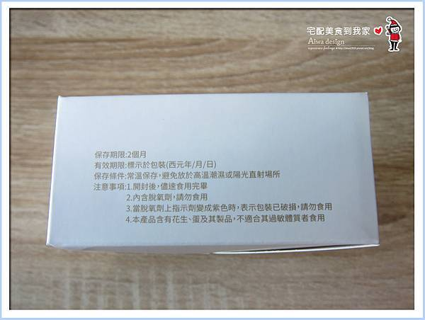 《望月》中秋禮盒推薦,送禮體面大方的廣式月餅,口味很創新-11.jpg