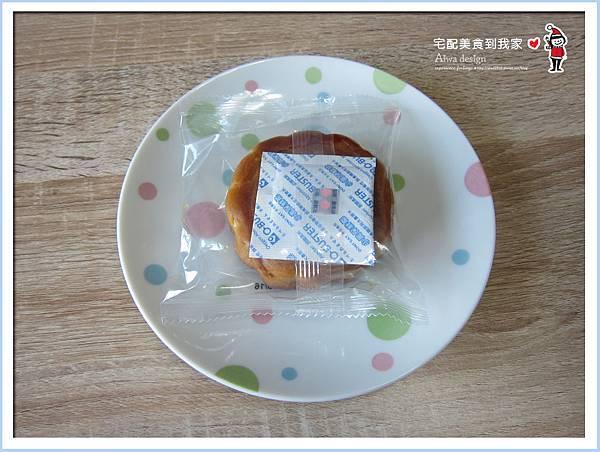 《望月》中秋禮盒推薦,送禮體面大方的廣式月餅,口味很創新-12.jpg