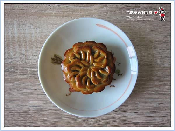 《望月》中秋禮盒推薦,送禮體面大方的廣式月餅,口味很創新-16.jpg