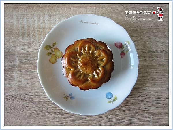 《望月》中秋禮盒推薦,送禮體面大方的廣式月餅,口味很創新-19.jpg