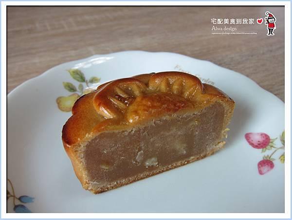 《望月》中秋禮盒推薦,送禮體面大方的廣式月餅,口味很創新-21.jpg