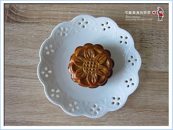《望月》中秋禮盒推薦,送禮體面大方的廣式月餅,口味很創新-22.jpg