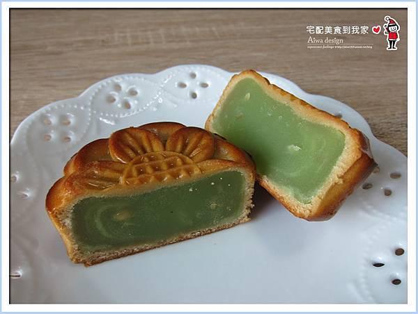 《望月》中秋禮盒推薦,送禮體面大方的廣式月餅,口味很創新-24.jpg