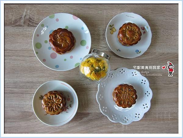 《望月》中秋禮盒推薦,送禮體面大方的廣式月餅,口味很創新-25.jpg