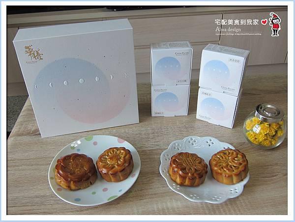 《望月》中秋禮盒推薦,送禮體面大方的廣式月餅,口味很創新-30.jpg