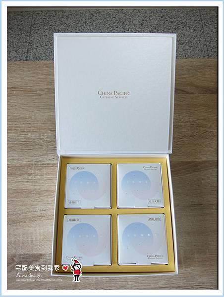 《望月》中秋禮盒推薦,送禮體面大方的廣式月餅,口味很創新-31.jpg