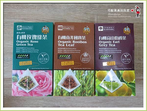 《青荷有機-米森茶飲》口感清爽自然回甘,冷熱茶沖泡飲品包-03.jpg