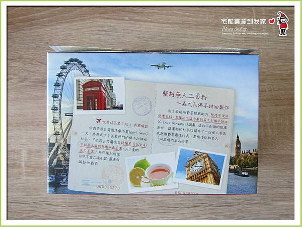 《青荷有機-米森茶飲》口感清爽自然回甘,冷熱茶沖泡飲品包-04.jpg