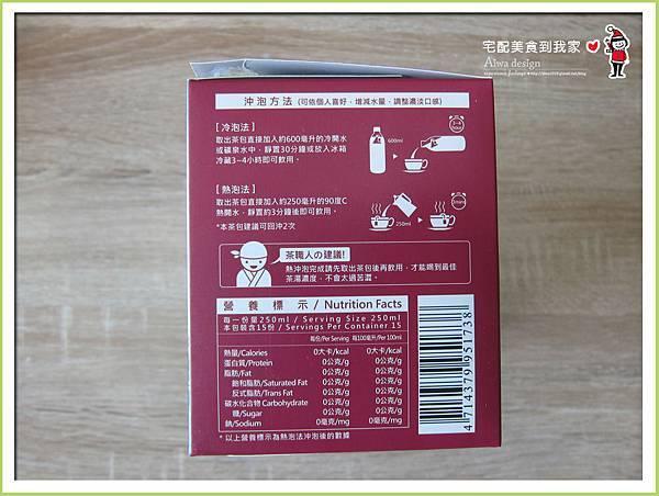 《青荷有機-米森茶飲》口感清爽自然回甘,冷熱茶沖泡飲品包-05.jpg
