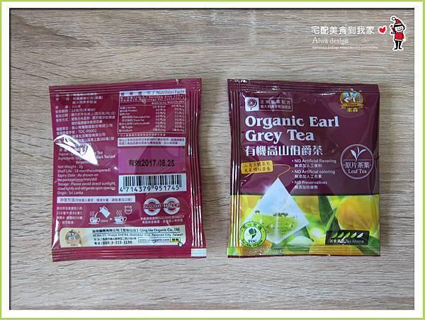 《青荷有機-米森茶飲》口感清爽自然回甘,冷熱茶沖泡飲品包-06.jpg