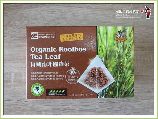 《青荷有機-米森茶飲》口感清爽自然回甘,冷熱茶沖泡飲品包-07.jpg