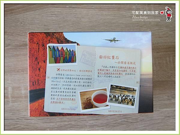 《青荷有機-米森茶飲》口感清爽自然回甘,冷熱茶沖泡飲品包-09.jpg