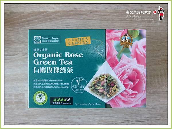 《青荷有機-米森茶飲》口感清爽自然回甘,冷熱茶沖泡飲品包-10.jpg