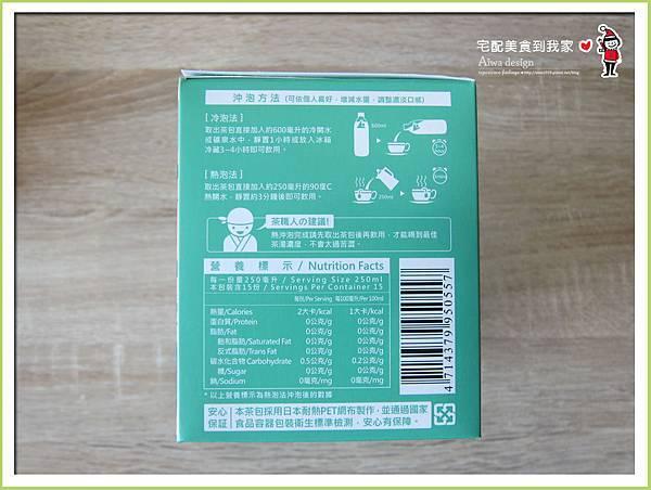 《青荷有機-米森茶飲》口感清爽自然回甘,冷熱茶沖泡飲品包-11.jpg