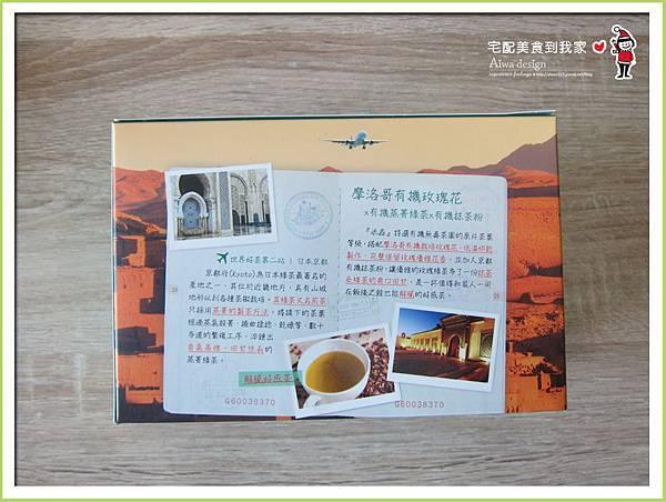 《青荷有機-米森茶飲》口感清爽自然回甘,冷熱茶沖泡飲品包-12.jpg