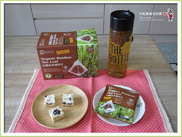 《青荷有機-米森茶飲》口感清爽自然回甘,冷熱茶沖泡飲品包-20.jpg