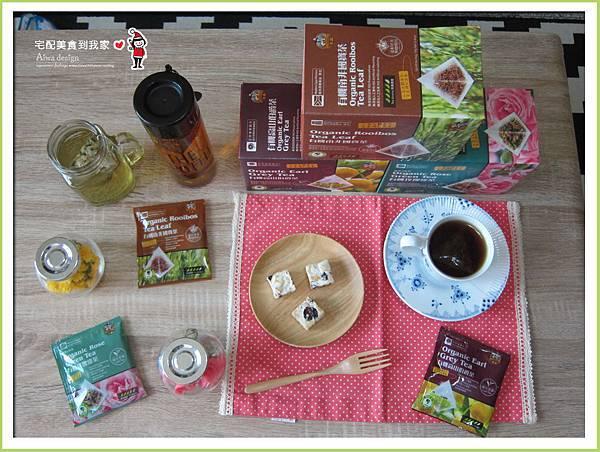《青荷有機-米森茶飲》口感清爽自然回甘,冷熱茶沖泡飲品包-23.jpg