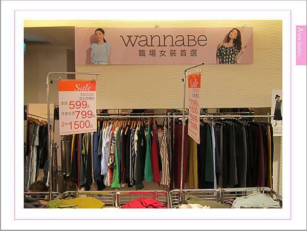 OL職場首選!網路流行品牌《WANNABE氣質女裝》穿出女性魅力-06.jpg