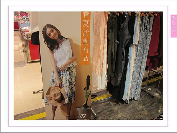 OL職場首選!網路流行品牌《WANNABE氣質女裝》穿出女性魅力-08.jpg