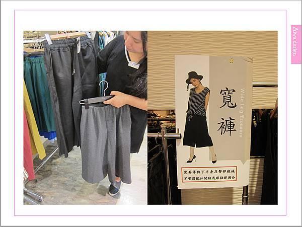 OL職場首選!網路流行品牌《WANNABE氣質女裝》穿出女性魅力-09.jpg