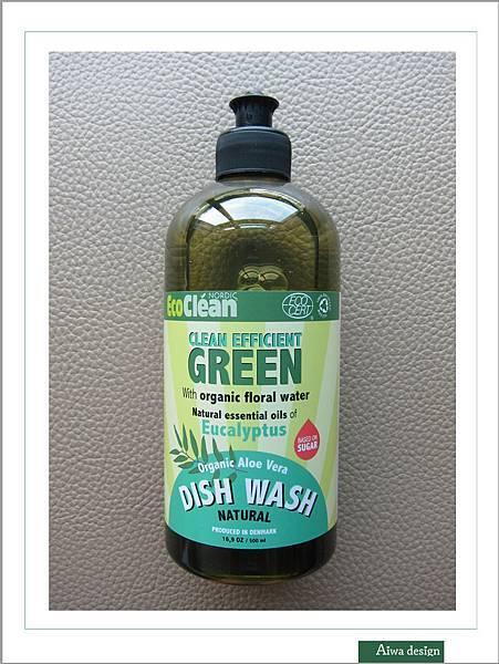 來自丹麥的Oui Organic唯有機,Eco Clean植萃精油洗碗萬用潔淨組-03.jpg