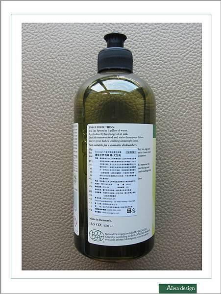 來自丹麥的Oui Organic唯有機,Eco Clean植萃精油洗碗萬用潔淨組-04.jpg