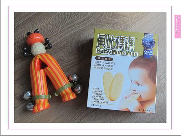 給寶貝最優質的點心首選-貝比瑪瑪米餅系列-03.jpg