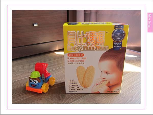 給寶貝最優質的點心首選-貝比瑪瑪米餅系列-07.jpg