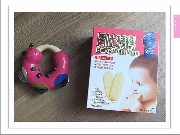 給寶貝最優質的點心首選-貝比瑪瑪米餅系列-08.jpg