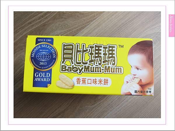 給寶貝最優質的點心首選-貝比瑪瑪米餅系列-10.jpg