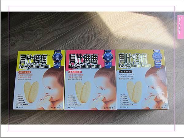 給寶貝最優質的點心首選-貝比瑪瑪米餅系列-24.jpg