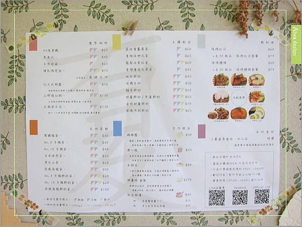 吃一桌在地食材,佐一口新鮮健康,bigreeny 料理.家《週間早餐》外帶超值美味-05.jpg