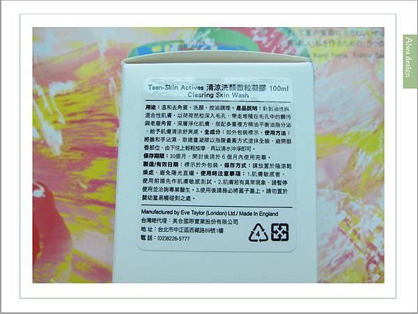 英國 TEEN SKIN ACTIVES 清涼洗顏微粒凝膠,在家輕鬆做去角質SPA-04.jpg