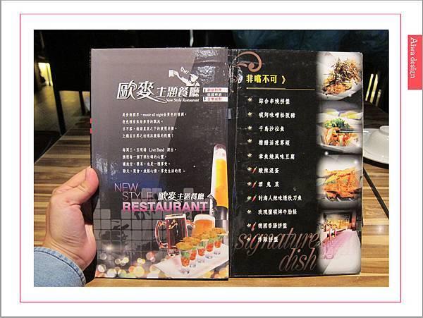 【竹北美食週記】歐麥主題餐廳!有夢想、有美食、有朋友、有啤酒-08.jpg