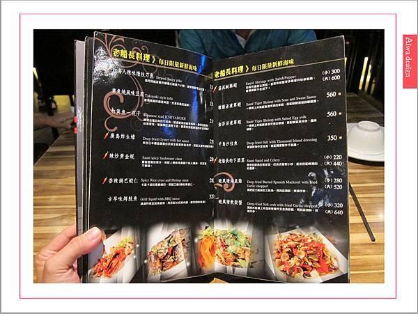 【竹北美食週記】歐麥主題餐廳!有夢想、有美食、有朋友、有啤酒-10.jpg