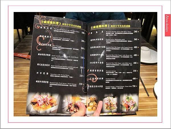 【竹北美食週記】歐麥主題餐廳!有夢想、有美食、有朋友、有啤酒-11.jpg