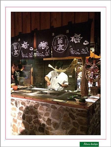 酒肴居酒屋,日式料理的時髦變身-03.jpg