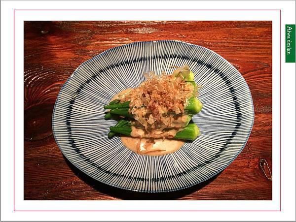 酒肴居酒屋,日式料理的時髦變身-10.jpg