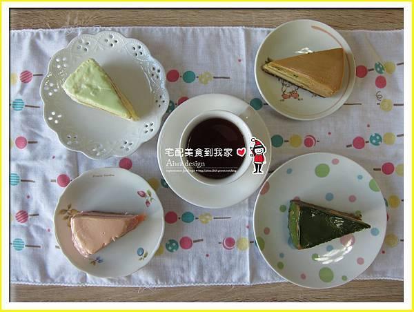 【Oh là là Pâtisserie】為人帶來幸福感的手工法式甜點專賣店-01.jpg