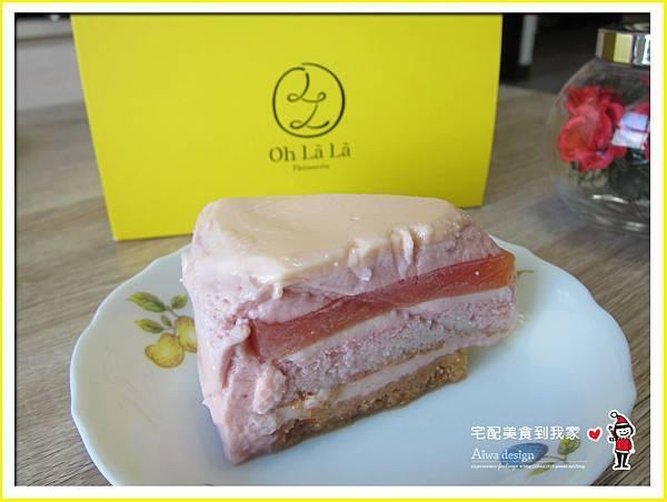 【Oh là là Pâtisserie】為人帶來幸福感的手工法式甜點專賣店-07.jpg