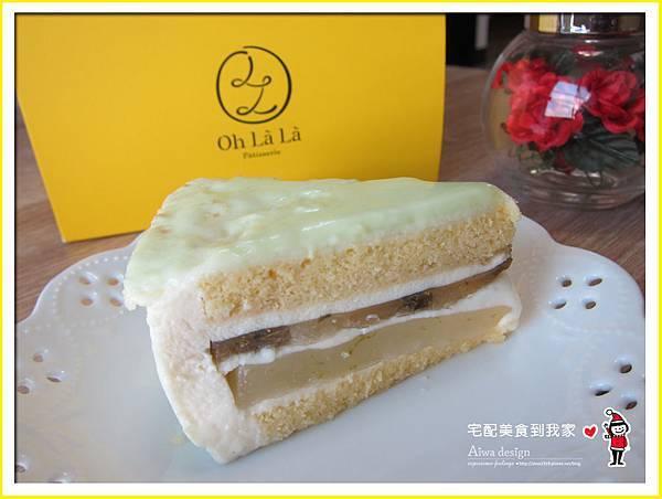 【Oh là là Pâtisserie】為人帶來幸福感的手工法式甜點專賣店-09.jpg