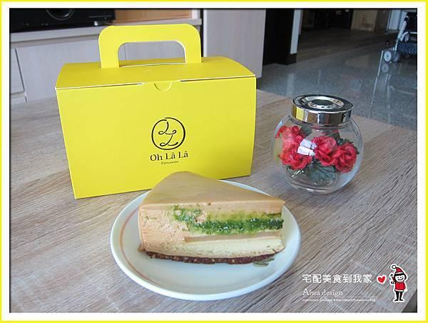 【Oh là là Pâtisserie】為人帶來幸福感的手工法式甜點專賣店-10.jpg