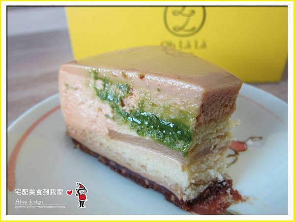 【Oh là là Pâtisserie】為人帶來幸福感的手工法式甜點專賣店-11.jpg