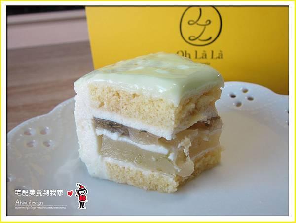【Oh là là Pâtisserie】為人帶來幸福感的手工法式甜點專賣店-12.jpg