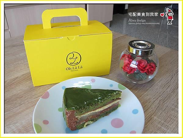 【Oh là là Pâtisserie】為人帶來幸福感的手工法式甜點專賣店-13.jpg
