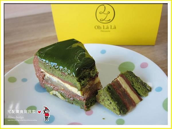 【Oh là là Pâtisserie】為人帶來幸福感的手工法式甜點專賣店-14.jpg