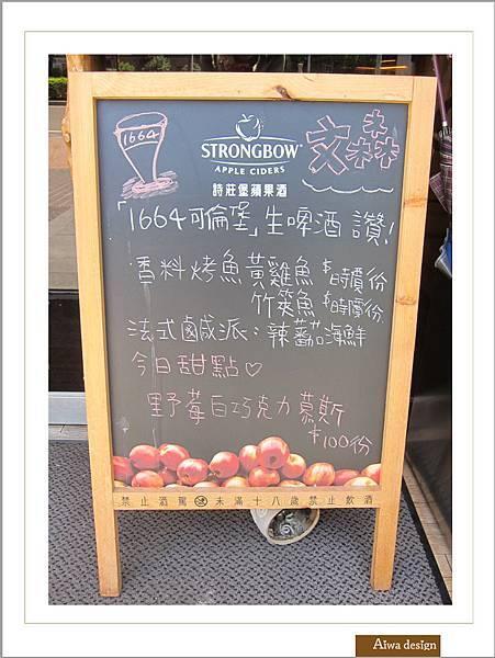 【竹北美食週記】文森餐酒館,享受一頓氣質優雅的午餐饗宴-03.jpg
