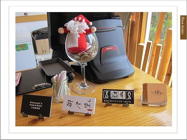 【竹北美食週記】文森餐酒館,享受一頓氣質優雅的午餐饗宴-30.jpg