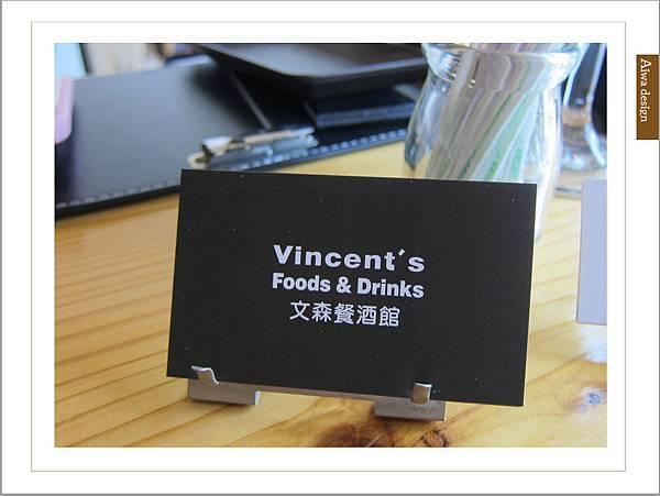 【竹北美食週記】文森餐酒館,享受一頓氣質優雅的午餐饗宴-31.jpg