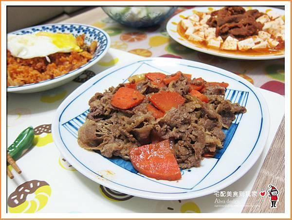 來自韓國的【好爸爸】冷凍調理包。黃瑽寧醫師也推薦,零廚藝也能煮出一桌好料-01.jpg